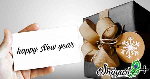Happy New Year 2020 In Advance Quotes Wishes In Hindi