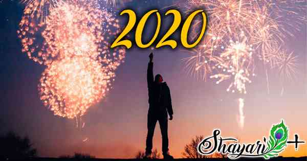 Shayari Quotes Status Happy New Year 2020 Advance Wishes